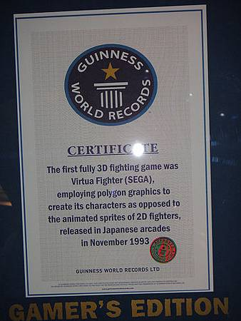 2010 Guinness World Records first fully 3D fighting game Virtua Fighter