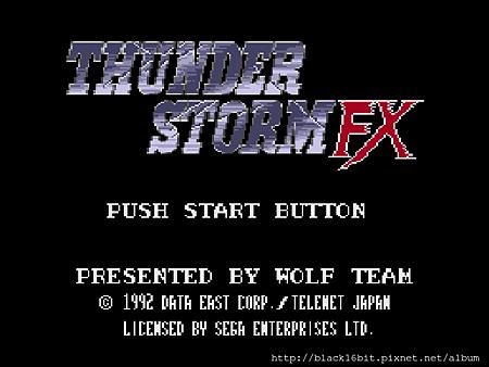 迅雷行動 Thunder Storm FX COBRA COMMAND000.png