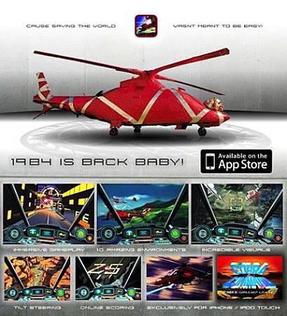 Cobra command on app store