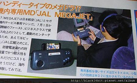 JAL MEGA JET 服務 BEEP MD 1993年8月號