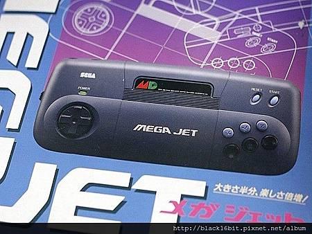 mega jet cover 02