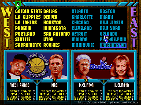 NBA Jam Tournament Edition (W) (REV00) [!]004