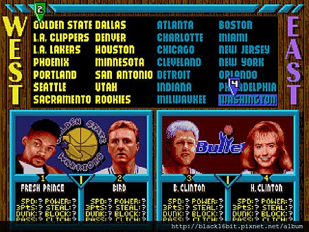 NBA Jam Tournament Edition (W) (REV00) [!]004