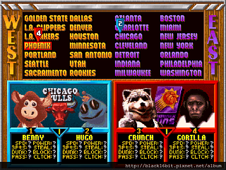 NBA Jam Tournament Edition (32X) (W) [!]003
