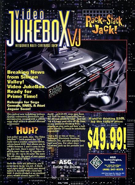 VideoJukeboxVJ_Ad_1.jpg