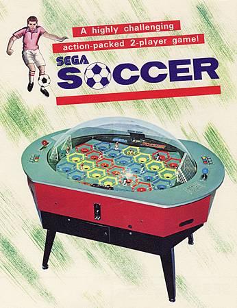 Sega Soccer 1970