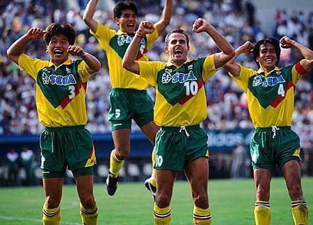 chiba, JEF United, at the beginning of the J.League in 1993..jpg