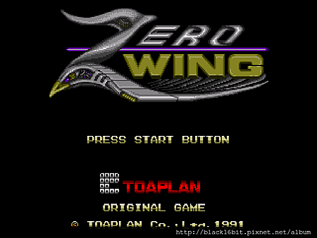 Zero Wing 000.png