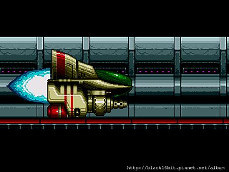Zero Wing 007.png