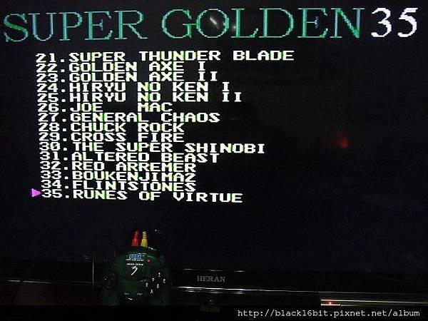 Mega Drive 3(35)(21) 00.jpg