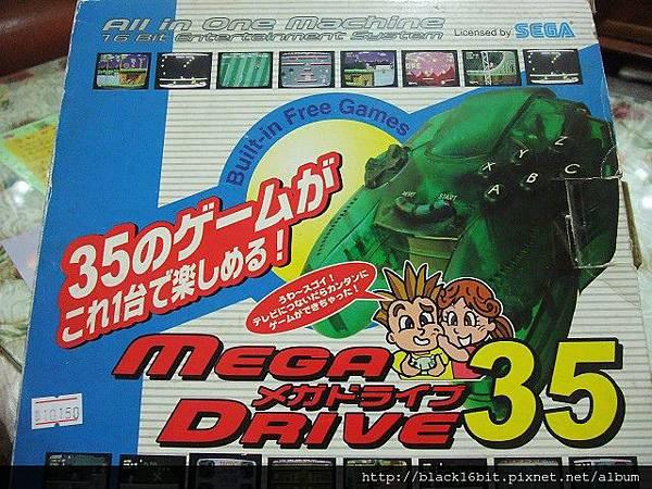 Mega Drive 3(35)(21) 05.jpg