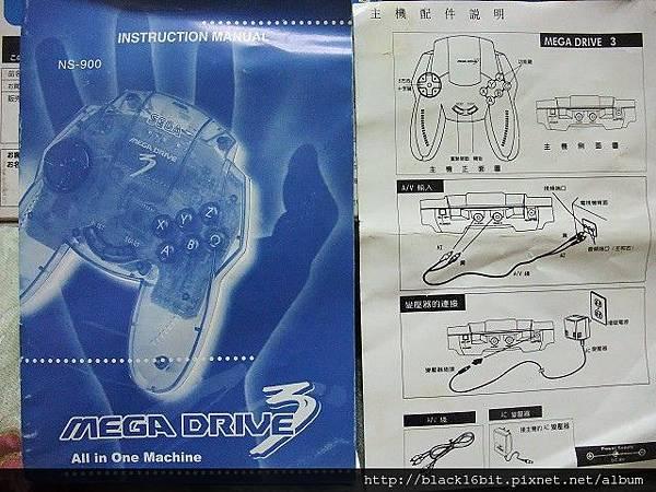 Mega Drive 3(35)(21) 09.jpg