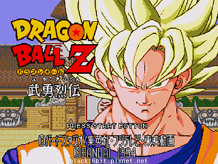 Dragon Ball Z 武勇列傳 001.png