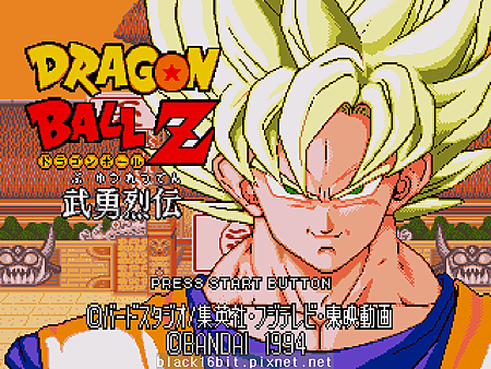 Dragon Ball Z 武勇列傳 021.png