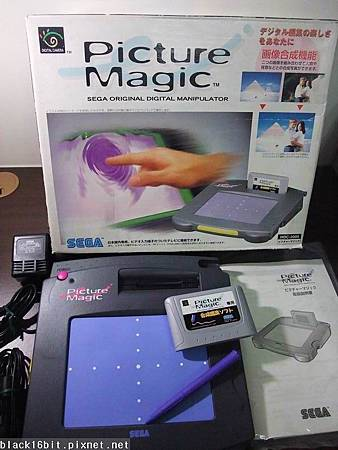 Sega Picture Magic 09