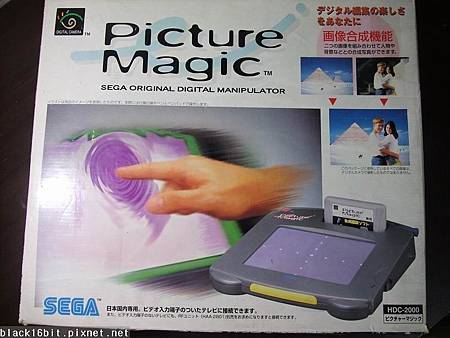 Sega Picture Magic 01