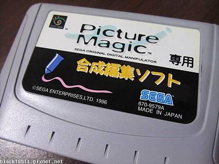 Sega Picture Magic 03
