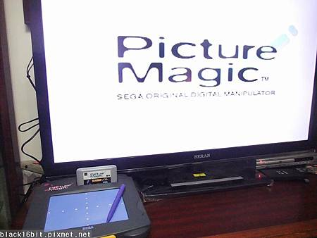 Sega Picture Magic 06