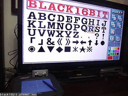 Sega Picture Magic 07