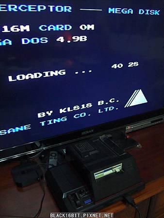 Mega Disk 09.JPG
