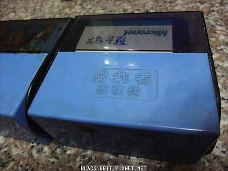 Mega Disk 10.JPG
