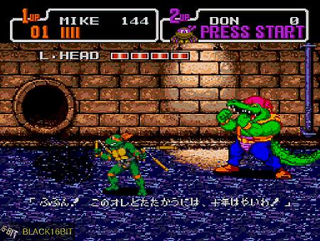 忍者龜 TMNT - Return of the Shredder 004