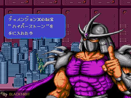 忍者龜 TMNT - Return of the Shredder 013