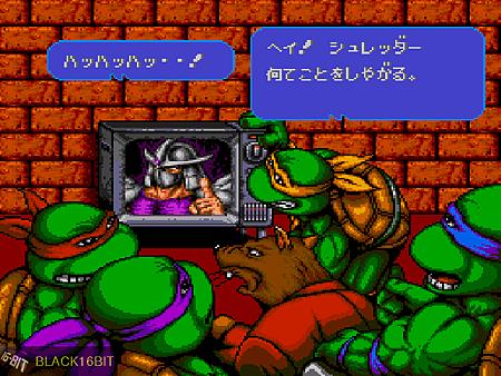忍者龜 TMNT - Return of the Shredder 015
