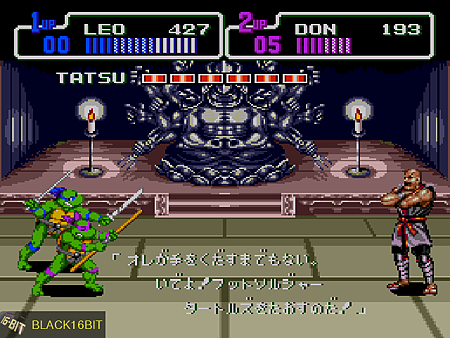 忍者龜 TMNT - Return of the Shredder 023