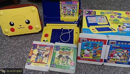 My Sega Pico Set