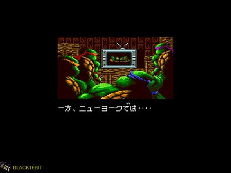 忍者龜2 TMNT-Tournament Fighters 014.png