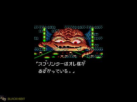 忍者龜2 TMNT-Tournament Fighters 015.png
