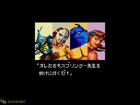 忍者龜2 TMNT-Tournament Fighters 017.png