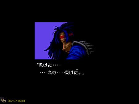 忍者龜2 TMNT-Tournament Fighters 027.png