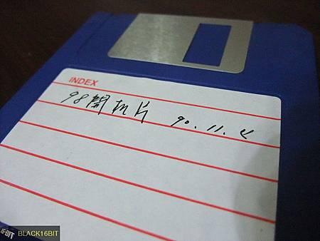 Mega Disk 20