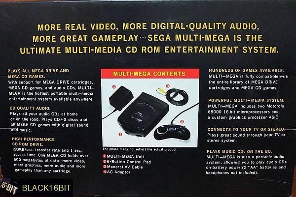 Sega Multi Mega 02