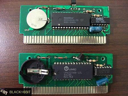 Mega Disk 33.jpg