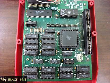 Mega Disk 34.jpg