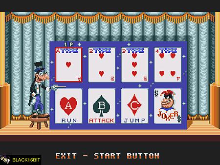 I Love Mickey & Donald - Fushigi na Magic Box (J)001