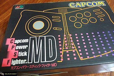 Capcom 搖桿 MD 01.jpg