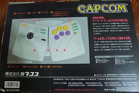 Capcom 搖桿 MD 04.jpg