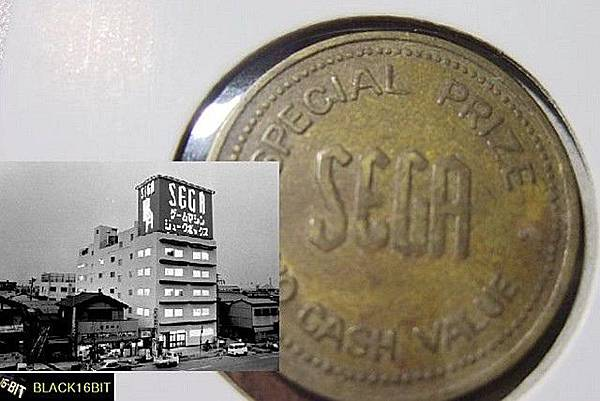 Sega coin 2