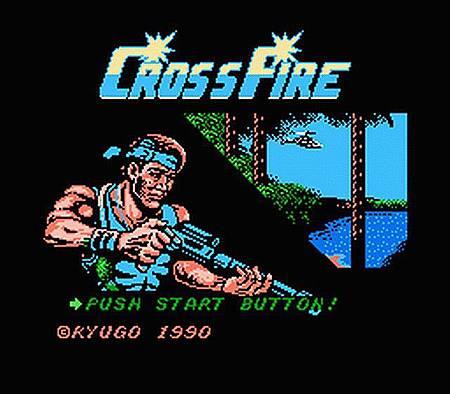 fc crossfire