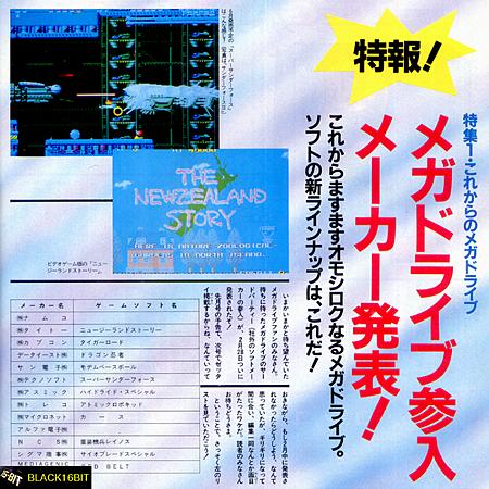 198904 MD 最初參入第三方