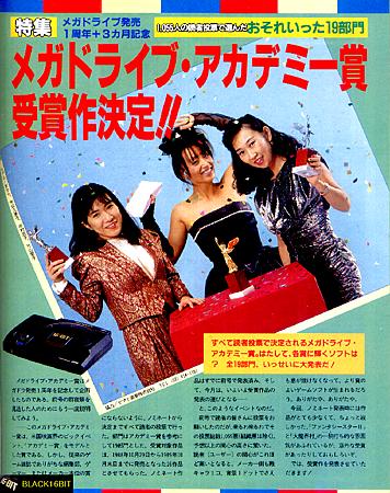 199002 MD作品賞 第一回