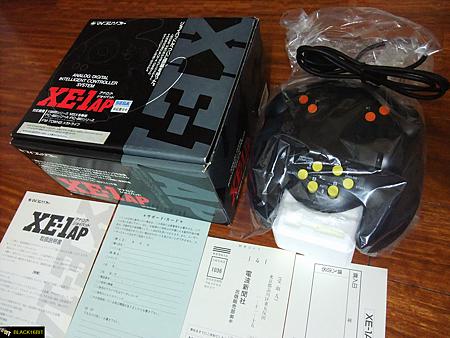My XE-1AP 001