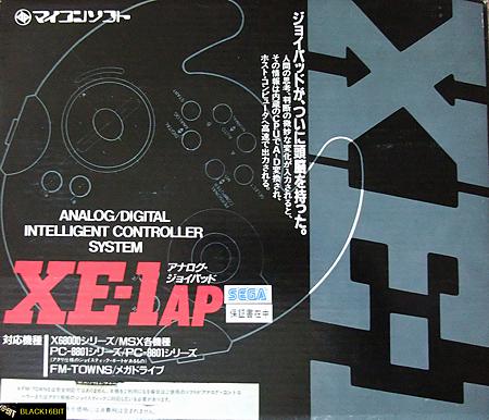 My XE-1AP 002