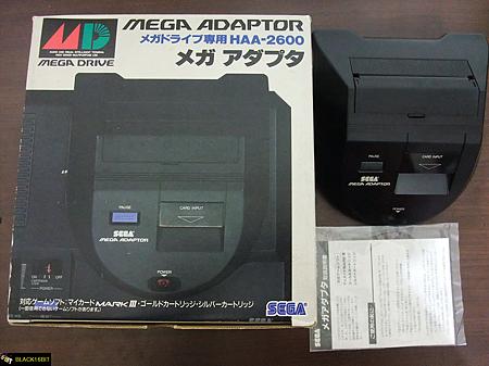mega adaptor 03_調整大小.png