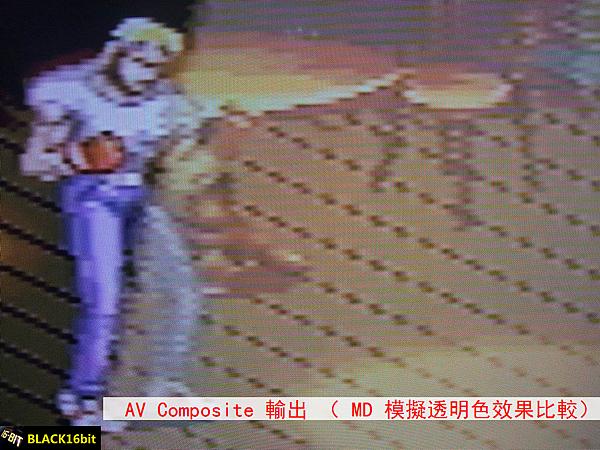 AV Composite 輸出 01.png