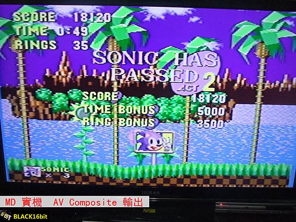 AV Composite 輸出 10.png